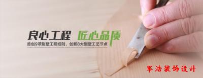 上海大品牌复式联系方式保质保量