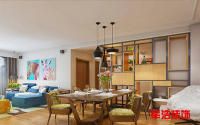 崇明上海别墅装饰装修公司有哪些?哪些业主口碑好?
